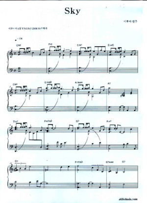 Yiruma Sky Sheet Music