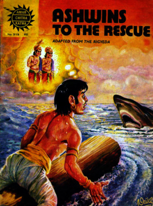 Amar Chitra Katha - Ashwins to the Rescue