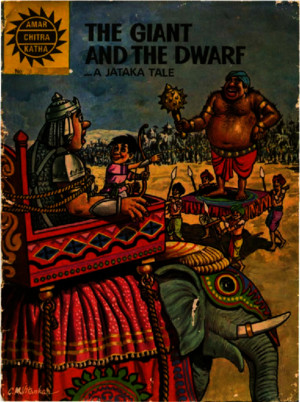 Amar Chitra Katha_The Giant and the Dwarf