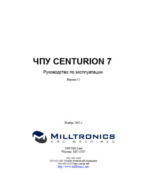 Centurion 7 CNC Programming Manual 10-2-08
