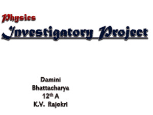 class 12 investigatory project