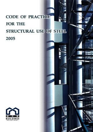 Code of Practice for the Structural Use of Steel (2005)