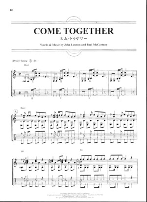Come Together - The Beatles Fingerstyle Guitar Tab Arranged by ken-ichi Ebe