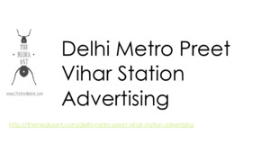 Delhi Metro Saket Station Advertising