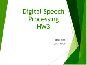 Digital Speech Processingpdf