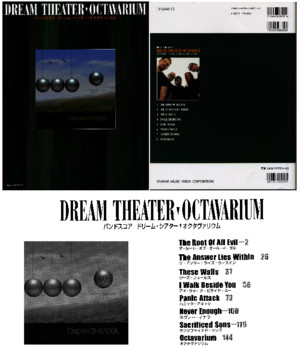 Dream Theater - Octavarium BSpdf