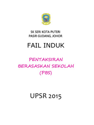 2014 Fail Induk Pbs