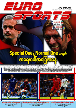 EURO SPORTS Journal (Vol5No80)pdf