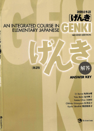 Genki - An Integrated Course in Elementary Japanese Answer Key [Second Edition] (2011, E Banno, Y Ikeda, Y Ohno, C Shinagawa, K Tokashiki)