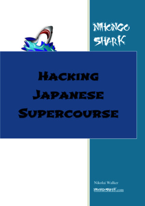 Hacking Japanese Supercourse - Version11