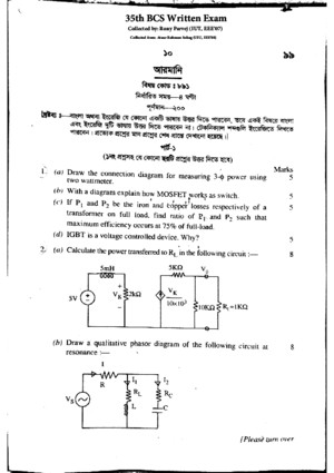 35th BCS (Electrical) Wriitten Question