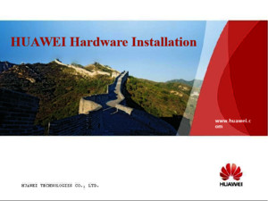 Installation gudie for Huawei NodeBppt