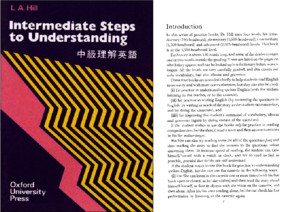 Intermediate Steps To UnderstandingPDF