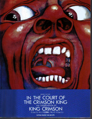 57212450 King Crimson in the Court of the Crimson Complete Band Score