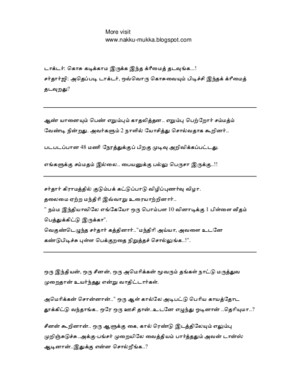 Tamil Best Kadi Jokes Sms tamil sms