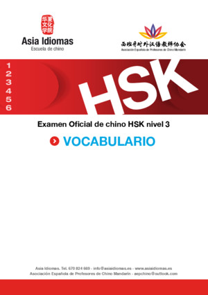 Vocabulario Hsk Nivel 1