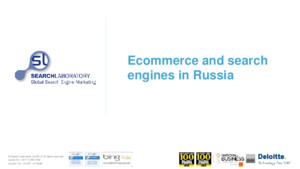 Why UK online retailers should be looking to Russia